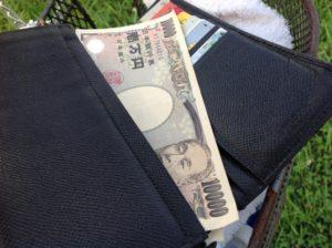 財布と1万円